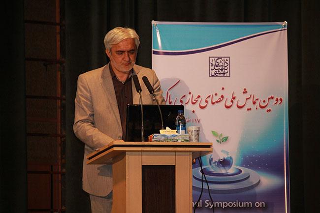 سخنرانی دکتر موسویان در دومین همایش ملی فضای مجازی پاک