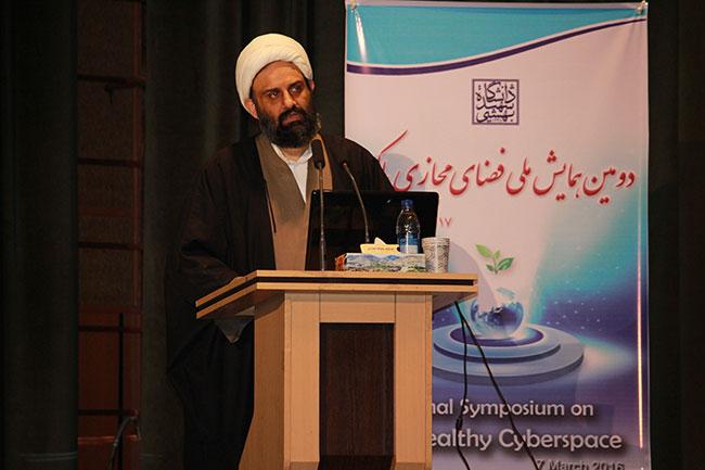 سخنرانی حجت الاسلام و المسلمین علیزاده در دومین همایش ملی فضای مجازی پاک