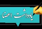 ✍  یادداشت | دهه فجر و ناکامیهای فضای مجازی ، محمدحسین سیاح طاهری